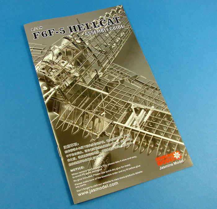 Jasmine Model Kit No. 202006 - F6F-5 Hellcat Review by ...