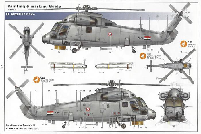 Kitty Hawk Kit No Kh90126 Sh 2g Super Seasprite